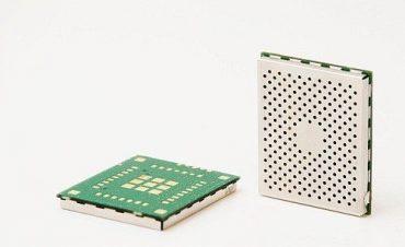 Nordic ID NUR-05W - kompaktowy czytnik RFID UHF SMD